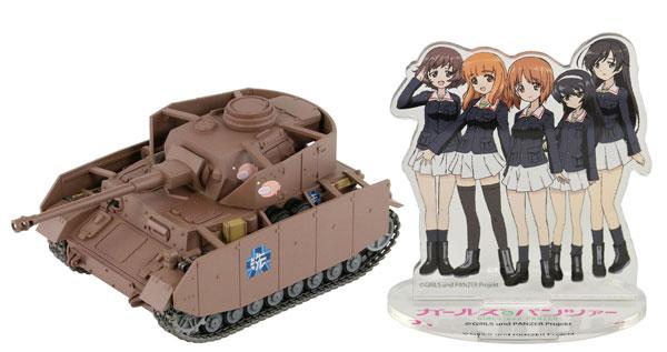 ガールズ&パンツァー IV号戦車H型(D型改)エンディングVer. 半塗装済みプラモデル アクリルフィギュア付き[ぺあどっと]《在庫切れ》