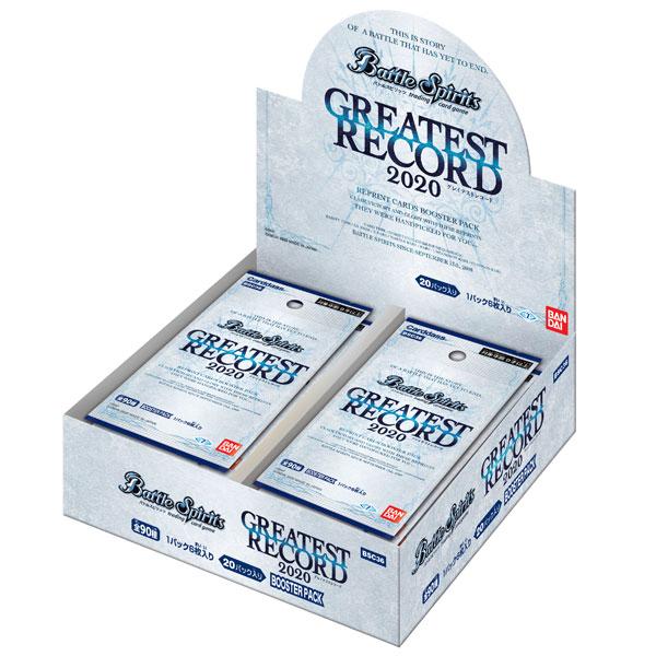 バトルスピリッツ GREATEST RECORD 2020 ブースターパック 20パック入りBOX[バンダイ]《在庫切れ》