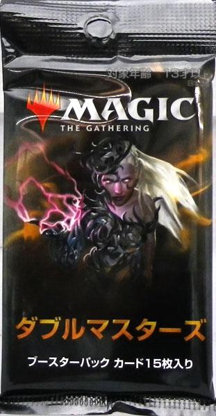 マジック:ザ・ギャザリング ダブルマスターズ ブースターパック 日本語版 パック[Wizards of the Coast]《在庫切れ》