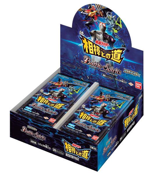 バトルスピリッツ コラボブースター 仮面ライダー相棒との道- ブースターパック 20パック入りBOX[バンダイ]《在庫切れ》