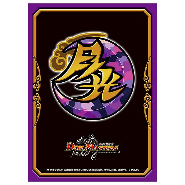 デュエル・マスターズ DXカードプロテクト 月光王国 パック[タカラトミー]《発売済・在庫品》