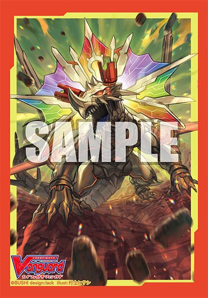 ブシロードスリーブコレクション ミニ Vol.481 カードファイト!! ヴァンガード『帝竜 ガイアエンペラー』 パック[ブシロード]《08月予約》