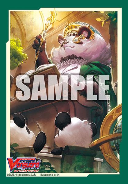 ブシロードスリーブコレクション ミニ Vol.488 カードファイト!! ヴァンガード『名物博士 ビッグベリー』 パック[ブシロード]《在庫切れ》