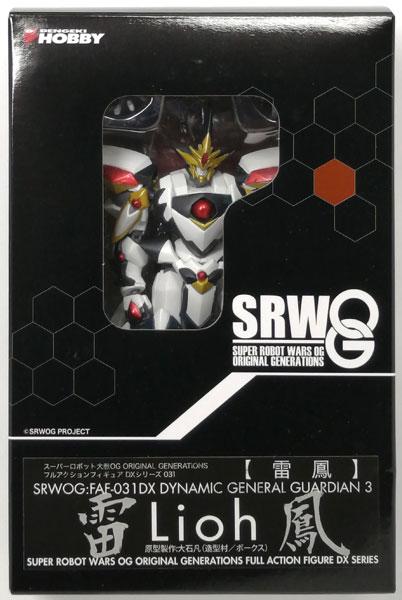 スーパーロボット大戦OG フルアクションフィギュアDX No.031 雷鳳(電撃ホビーマガジン誌上通販限定)