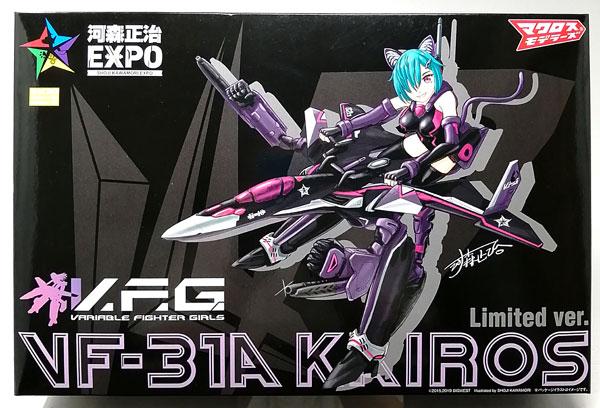 カイロス K-40 limited 黒猫