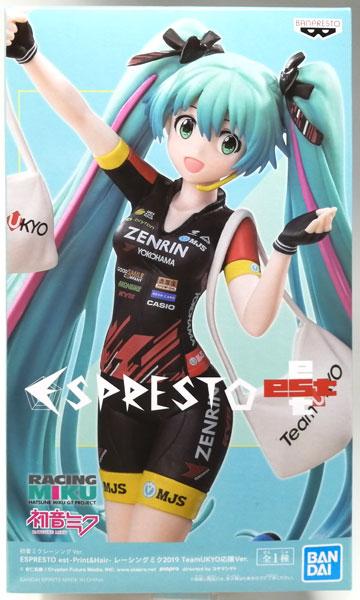 初音ミクレーシングVer. ESPRESTO est-Print&Hair-レーシングミク2019 TeamUKYO応援Ver.(プライズ)