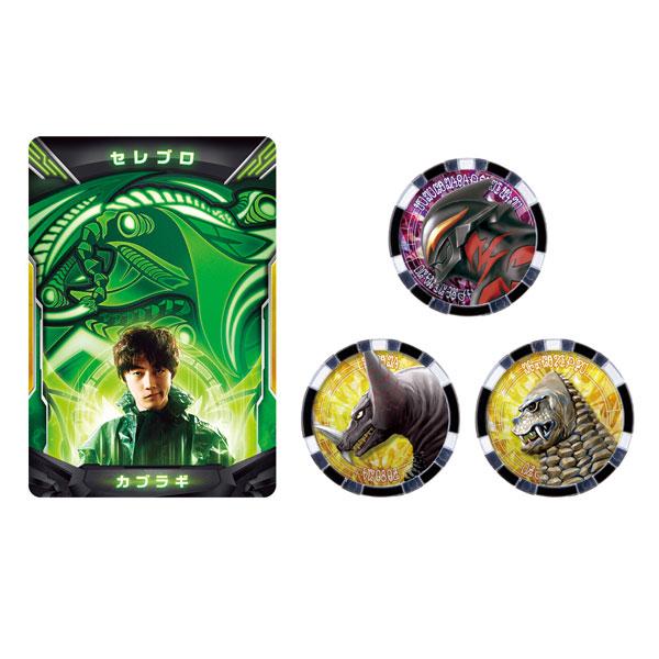 ウルトラマンZ DXウルトラアクセスカード&ウルトラメダル セレブロセット[バンダイ]《在庫切れ》