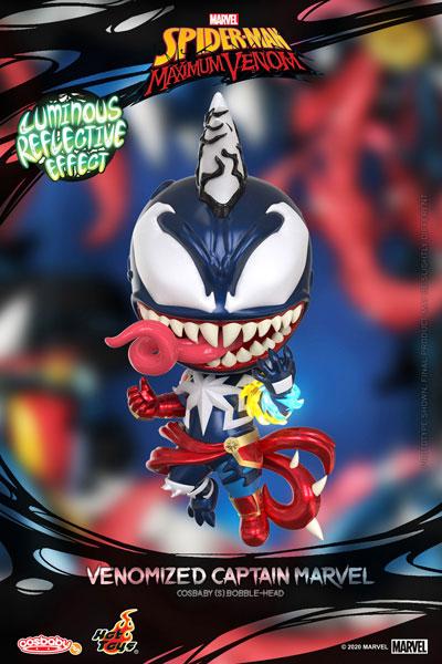 コスベイビー 『スパイダーマン:マキシマム・ヴェノム』[サイズS]キャプテン・マーベル(ヴェノム版)[ホットトイズ]《11月仮予約》