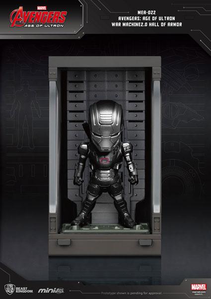 【8月以降発送・発売済商品】ミニ・エッグアタック 『アイアンマン3』シリーズ2 ウォーマシン・マーク2(再販)[ビーストキングダム]《在庫切れ》