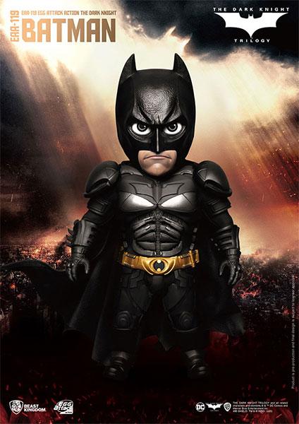 エッグアタック・アクション #076『ダークナイト』バットマン[ビーストキングダム]《在庫切れ》