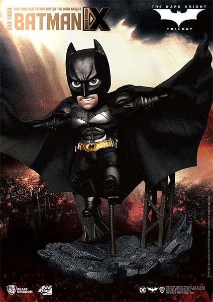 エッグアタック・アクション #076DX『ダークナイト』バットマン(デラックス・エディション)[ビーストキングダム]《在庫切れ》