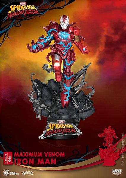 【8月以降発送・発売済商品】Dステージ スパイダーマン:マキシマム・ヴェノム アイアンマン(ヴェノム版)(再販)[ビーストキングダム]《08月予約》