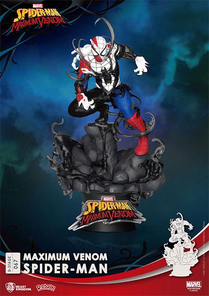 【8月以降発送・発売済商品】Dステージ スパイダーマン:マキシマムヴェノム スパイダーマン(ヴェノム版)(再販)[ビーストキングダム]《在庫切れ》