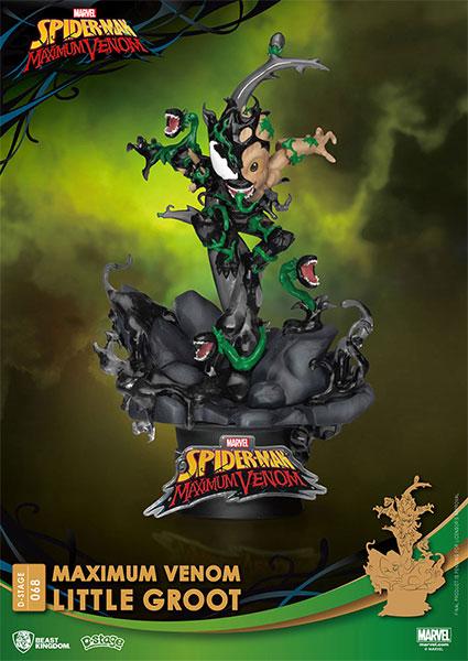 Dステージ #068『スパイダーマン:マキシマム・ヴェノム』グルート(ヴェノム版)[ビーストキングダム]《発売済・在庫品》