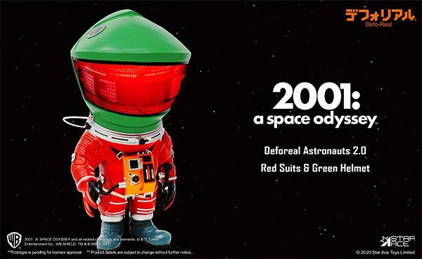 デフォリアル 2001年宇宙の旅 アストロノーツ2.0 レッドスーツ&グリーンヘルメット 完成品フィギュア[スターエース トイズ]《10月仮予約》