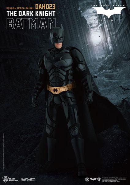 ダイナミック・アクション・ヒーローズ #023『ダークナイト』バットマン[ビーストキングダム]《11月仮予約》