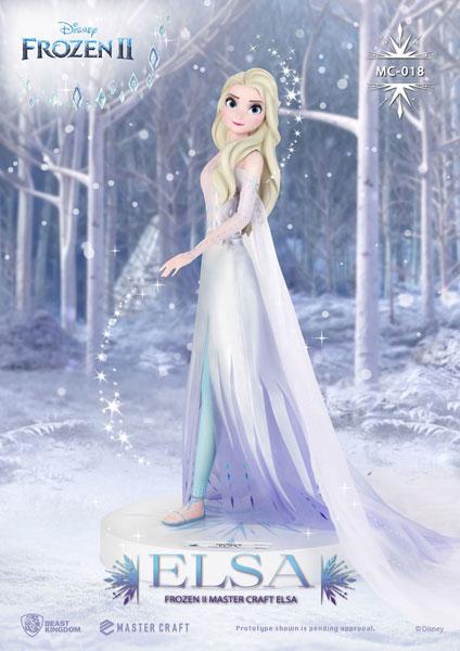 マスタークラフト『アナと雪の女王2』エルサ[ビーストキングダム]【送料無料】《11月仮予約》