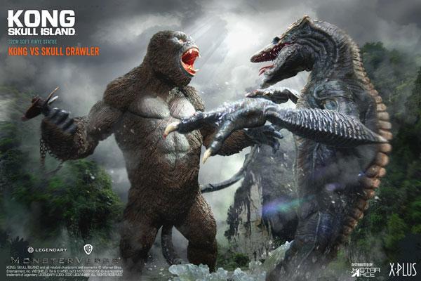 キングコング:髑髏島の巨神 コング vs. スカルクローラー スタチュー[スターエース トイズ]【同梱不可】【送料無料】《02月仮予約》