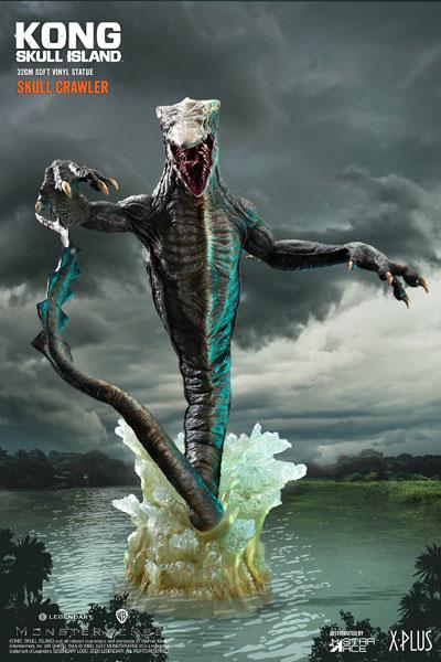 キングコング:髑髏島の巨神 スカルクローラー スタチュー[スターエース トイズ]【同梱不可】【送料無料】《02月仮予約》