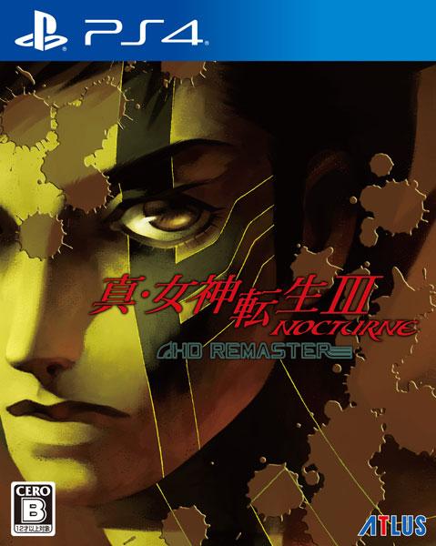 PS4 真・女神転生III NOCTURNE HD REMASTER 通常版[アトラス]《10月予約》