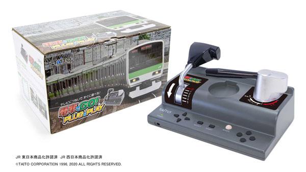 【特典】電車でGO! PLUG & PLAY[タイトー]【送料無料】《発売済・在庫品》