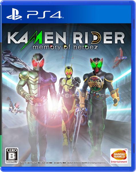 【特典】PS4 KAMENRIDER memory of heroez 通常版[バンダイナムコ]《10月予約》
