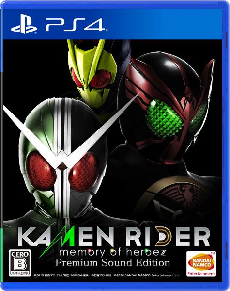 【特典】PS4 KAMENRIDER memory of heroez Premium Sound Edition[バンダイナムコ]《10月予約》