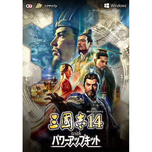 PCソフト 三國志14 with パワーアップキット[コーエーテクモゲームス]《在庫切れ》
