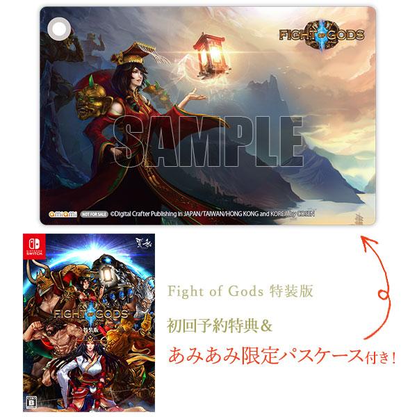 【あみあみ限定特典】【特典】Nintendo Switch Fight of Gods 特装版[賈船]《12月予約》