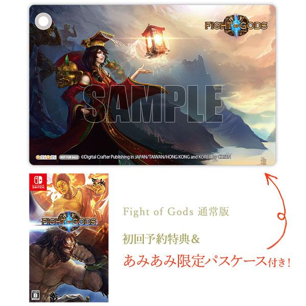 【あみあみ限定特典】【特典】Nintendo Switch Fight of Gods 通常版[賈船]《12月予約》