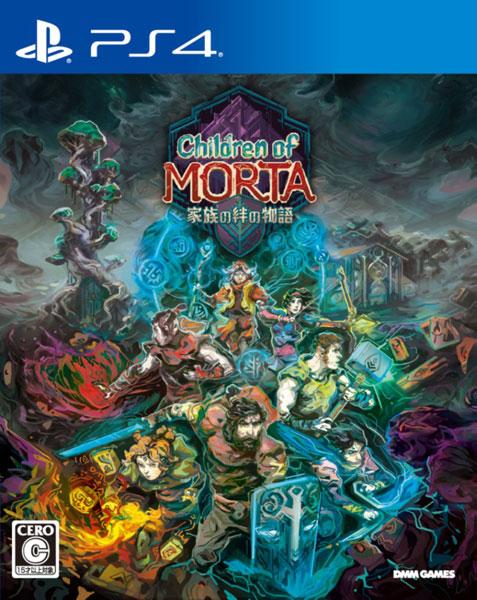 【特典】PS4 チルドレン・オブ・モルタ~家族の絆の物語~[EXNOA]《12月予約》