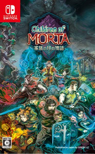 【特典】Nintendo Switch チルドレン・オブ・モルタ~家族の絆の物語~[EXNOA]《12月予約》