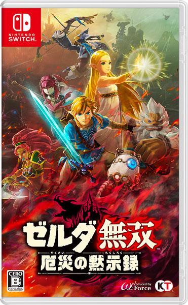 Nintendo Switch ゼルダ無双 厄災の黙示録[コーエーテクモゲームス]【送料無料】《11月予約》