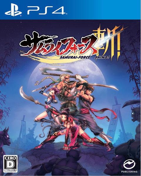 PS4 サムライフォース斬![NAパブリッシング]《発売済・在庫品》