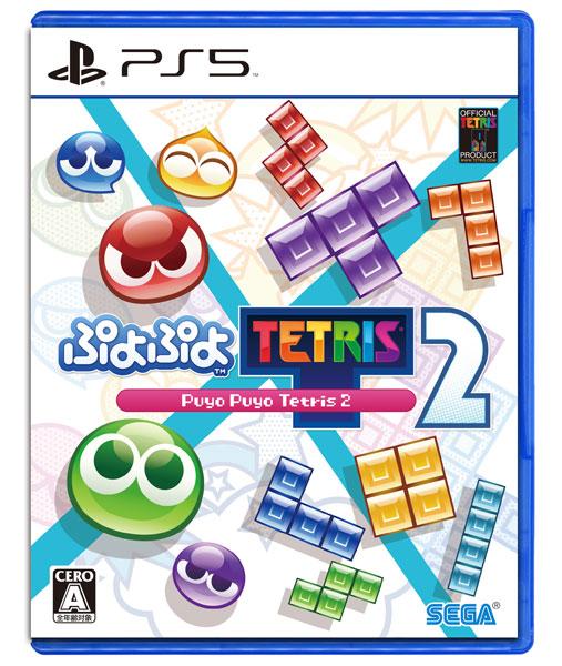 【特典】PS5 ぷよぷよテトリス2[セガ]《在庫切れ》