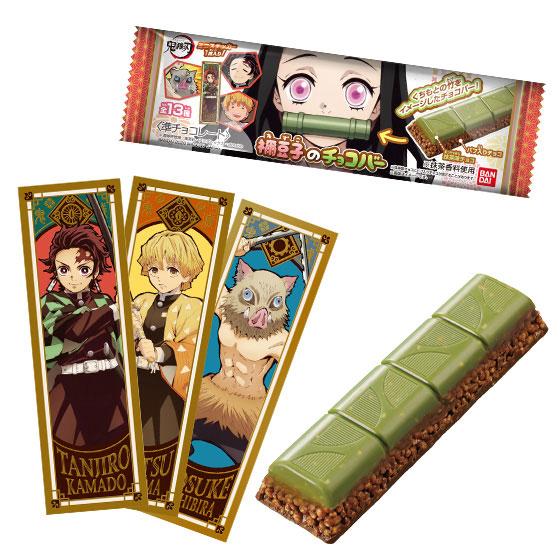 鬼滅の刃 禰豆子のチョコバー 10個入りBOX (食玩)[バンダイ]《09月予約》
