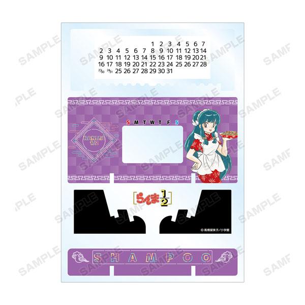らんま1/2 シャンプー 卓上アクリル万年カレンダー[アルマビアンカ]《10月予約》
