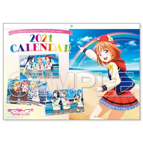 『ラブライブ!サンシャイン!!』カレンダー2021[KADOKAWA]《10月予約》