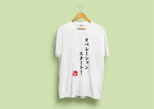 ビジュアルアーツ Tシャツ Angel Beats!名台詞シリーズ オペレーションスタート!by ゆり XL[TOSYO]《10月予約》