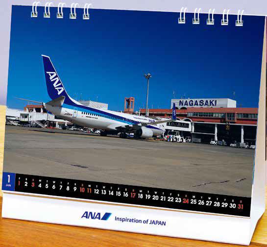 2021年版 卓上 ANA メモカレンダー[全日空商事]《在庫切れ》