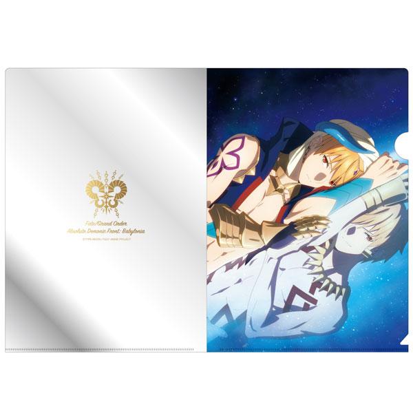 Fate/Grand Order -絶対魔獣戦線バビロニア- 箔押しクリアファイル ギルガメッシュ[フィルター・インク]《在庫切れ》