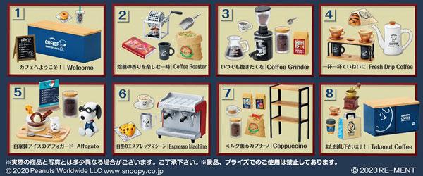 ピーナッツ SNOOPY COFFEE ROASTERY & CAFE 8個入りBOX[リーメント]《11月予約》
