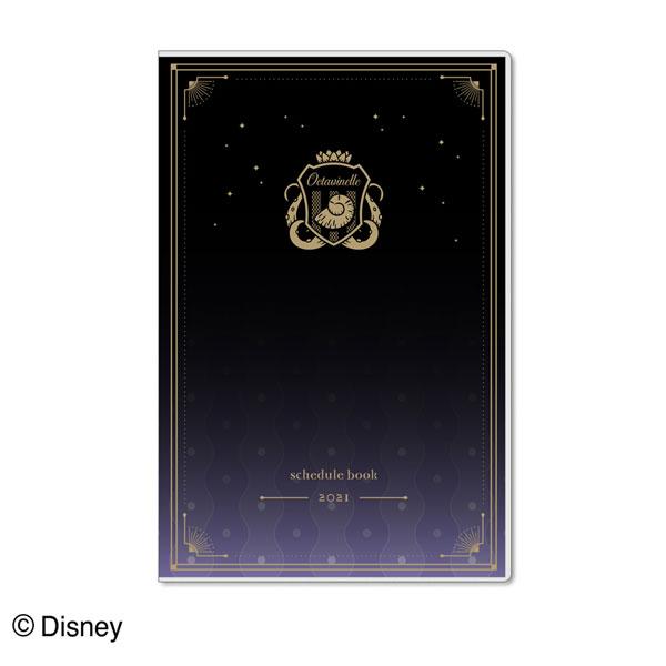 ディズニー ツイステッドワンダーランド 手帳月間A5スリム オクタヴィネル[サンスター文具]《11月予約》