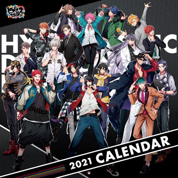 ヒプノシスマイク-Division Rap Battle- 2021年カレンダー LP盤サイズ[i-rights,LLC]《発売済・在庫品》