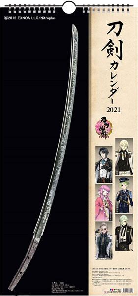 刀剣乱舞-ONLINE- 2021年カレンダー[国際カレンダー]《発売済・在庫品》