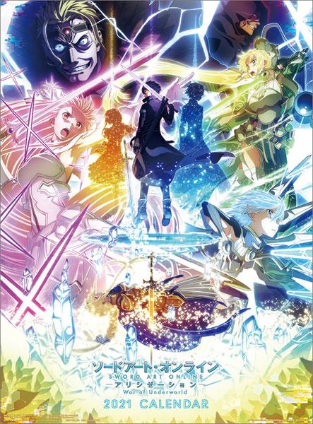 ソードアート・オンライン アリシゼーション War of Underworld 2021年カレンダー[エンスカイ]《11月予約》