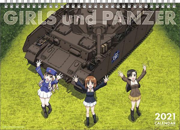 Ensky Tabletop Girls und Panzer das Finale 2021 Calendar