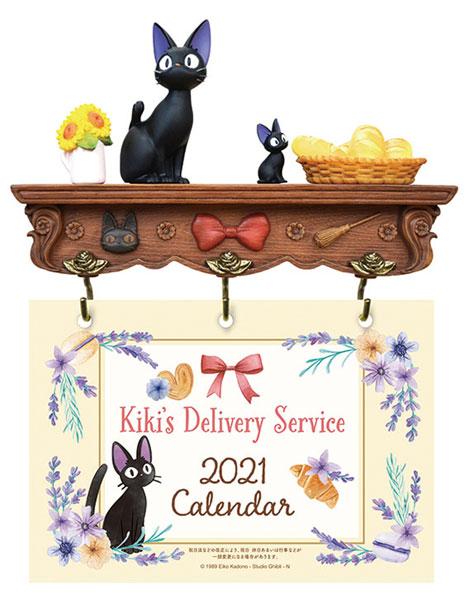 魔女の宅急便 おしゃれシェルフとジジ 2021年カレンダー[トライエックス]《在庫切れ》