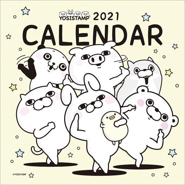 ヨッシースタンプ 2021年カレンダー[ハゴロモ]《10月予約》