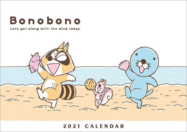 卓上 ぼのぼの 2021年カレンダー[ハゴロモ]《10月予約》